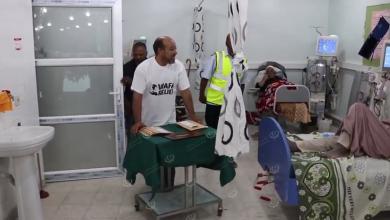 Photo of توزيع مساعدات مالية لمرضى قسم الكلى الصناعية بمستشفى غدامس