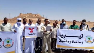 Photo of إعلان الوثيقة التأسيسية لمجلس إقليم فزان