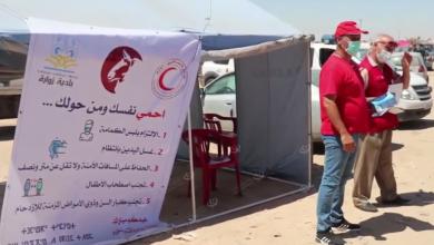 Photo of مؤسسات المجتمع المدني تنشط في سوق الأضاحي بزوارة