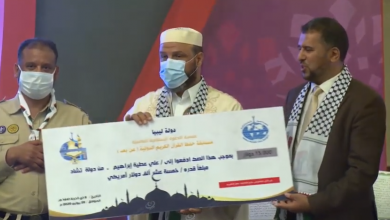 Photo of حفل تكريم للفائزين بالمسابقة الدولية لحفظ القرآن الكريم عن بُعد