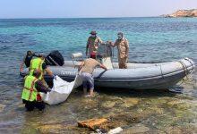 Photo of وحدة مكافحة التهريب والتسلل البحري تاجوراء تنتشل (5) جثت لمهاجرين غير شرعيين