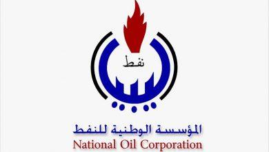 Photo of المؤسسة الوطنية للنفط تتهم حرس المنشآت النفطية بنقل فيروس (كورونا) إلى حقل الشرارة النفطي