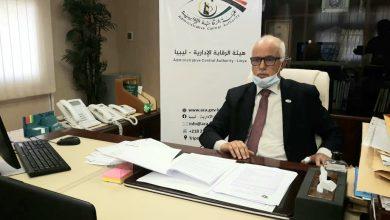 Photo of رئيس هيئة الرقابة الإدارية يشارك بالاجتماع الثامن عشر لمنظمة AOMA
