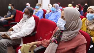 Photo of اجتماع بطبرق الطبي لوضع آلية للسيطرة على جائحة (كورونا)