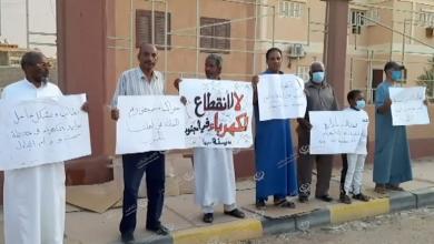 Photo of وقفة جديدة للحراك الشعبي في سبها احتجاجا على أوضاع الكهرباء بالجنوب