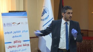 Photo of الأمانة العامة للمجلس الأعلى للإدارة المحلية تشارك في تقديم مقترحات لتطوير الإدارة المحلية في ليبيا