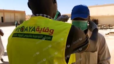 Photo of (وقاية) فريق من (88) متطوع ومتطوعة عمل على سلامة الناخبين في غات