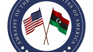 Photo of بيان سفارة الولايات المتحدة لدى ليبيا حول رفع الإغلاق القسري عن قطاع النفط