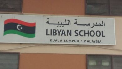 Photo of وقفة إحتجاج على إعتزام وزارة الخارجية هدم وإزالة المدرسة الليبية بكوالالمبور
