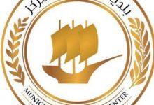 Photo of بلدية طرابلس المركز تحمل الرئاسي المسؤولية الكاملة تجاه مايحدث من تعديات على محطات الكهرباء