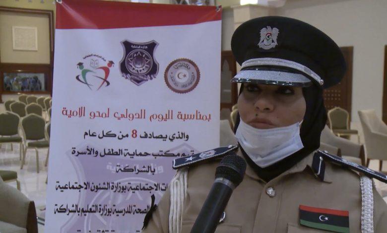 Photo of ندوة حوارية توعوية تثقيفية على هامش إحياء اليوم الدولي لمحو الأمية