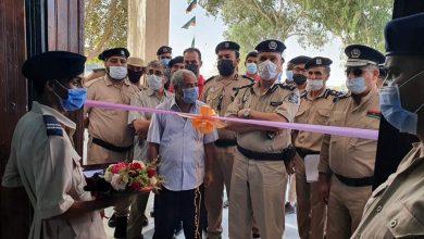 Photo of افتتاح مركز شرطة الكريمية