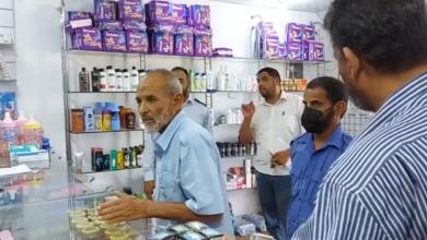 Photo of جولة تفتيشية للحرس البلدي على الصيدليات والعيادات الخاصة ببني وليد