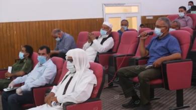 Photo of اجتماع موسع لمناقشة عمل اللجنة الطبية الاستشارية الواحات