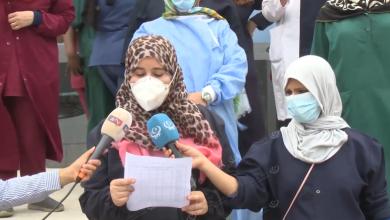 Photo of الكوادر الطبية بمستشفى الجلاء طرابلس يحتجون على سوء الأوضاع بالمستشفى