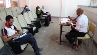 Photo of اجتماع مراقبة تعليم غدامس حول العودة التدريجية للدراسة