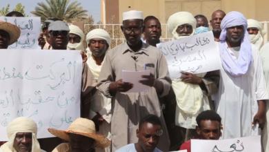 Photo of سكان محلة البركت ببلدية غات يطالبون بتوفير وكالة مصرفية داخل المحلة