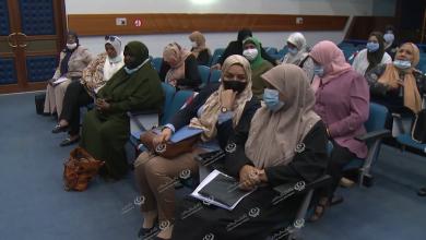 Photo of اجتماع للتحضير للملتقى العام لماجدات ليبيا بطرابلس