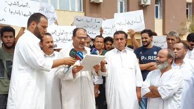 Photo of أهالي المحتجزين ينظمون وقفة احتجاجية أمام بلدي بني وليد مطالبين بالإفراج عنهم