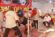 Photo of النسخة الثالثة لبطولة القوة البدنية لرفع الأثقال بنغازي