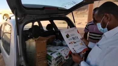Photo of مركز العزل الصحي لبلديات وادي الآجال يستلم مساعدات وتجهيزات طبية