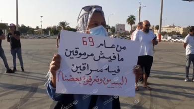 Photo of مظاهرات في بنغازي ضد الفساد داخل مؤسسات الدولة