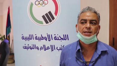 Photo of اللجنة الأولمبية الليبية تنظم دورة في الإعلام الرياضي