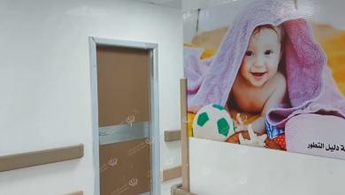 Photo of مستشفى بني وليد يشرع في صيانة وتحوير عدد من الأقسام والعيادات الخارجية