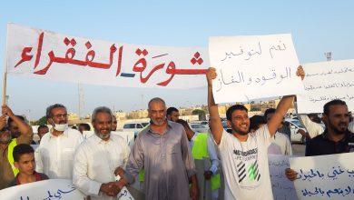 Photo of حراك (ثورة الفقراء) سبها يحمل القيادة العامة للجيش الليبي معاناة الجنوب