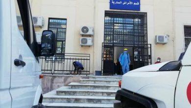 Photo of منحة من الوكالة الأمريكية للتنمية الدولية لدعم الصحة في ليبيا