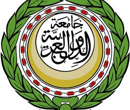 Photo of ليبيا تعتذر عن تولي رئاسة الجامعة العربية