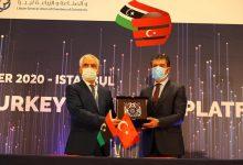 Photo of اختتام المنتدى الاقتصادي الليبي التركي في إسطنبول