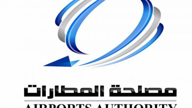 Photo of مناقشة آلية تنفيذ مشروع إنشاء محطة ركاب بمطار مصراتة الدولي