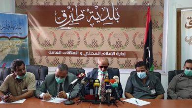 Photo of مؤتمر صحفى للمجلس التسييري طبرق