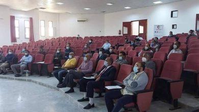 Photo of تنظيم دورة تدريبية لفرق الرصد والاستجابة حول مستجدات جائحة (كورونا) بغريان