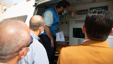 Photo of تسليم (3) سيارات إسعاف لبلديتي حي الأندلس وتاجوراء ووزارة الصحة