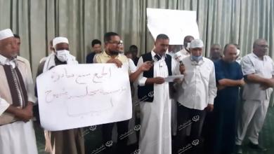 Photo of بيان لعدد من أهالي فزان يدعم مبادرة مؤسسة شيوخ ليبيا