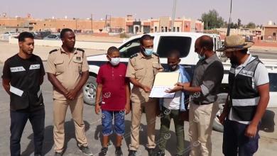 Photo of في يوم الشرطة الليبية.. تكريم العاملين بمركز شرطة غدامس