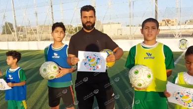 Photo of انطلاق مهرجان السلام في دورته العاشرة ببني وليد