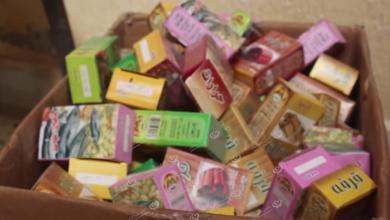 Photo of مصادرة كميات من اللحوم والمواد الغذائية منتهية الصلاحية بجالو