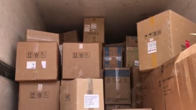 Photo of وصول شحنة من الأدوية والمعدات الطبية لمدينة غدامس