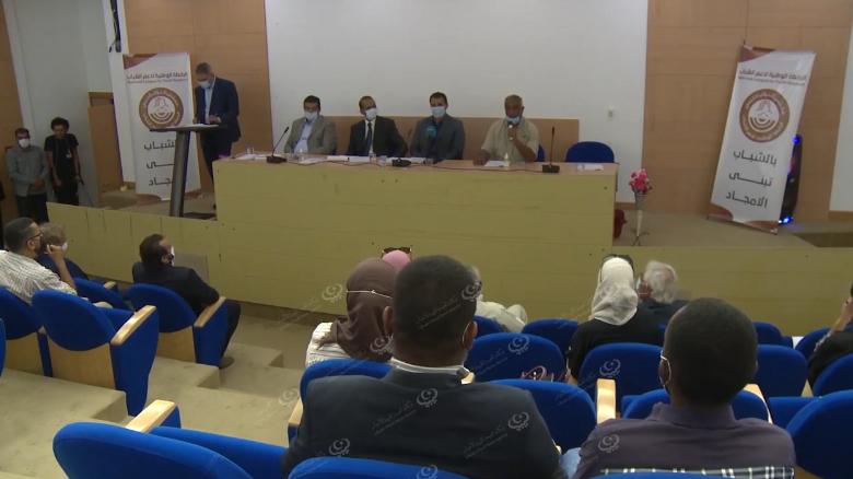 Photo of رابطة دعم الشباب تنظم ندوة تحت عنوان (الأزمة الليبية والمراحل الانتقالية) بطرابلس