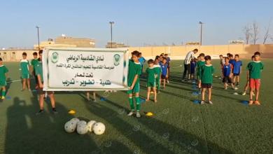 Photo of اختتام الدورة الرياضية بمدرسة القادسية في نسختها الثانية ببني وليد