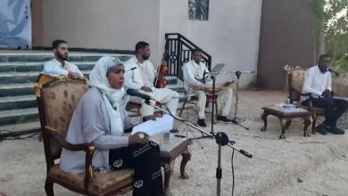 Photo of انطلاق مشروع نسيج بتنظيم منظمة فزان ليبيا