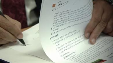 Photo of التوقيع على إتفاق دائم لوقف إطلاق النار في جميع أنحاء ليبيا برعاية الأمم المتحدة