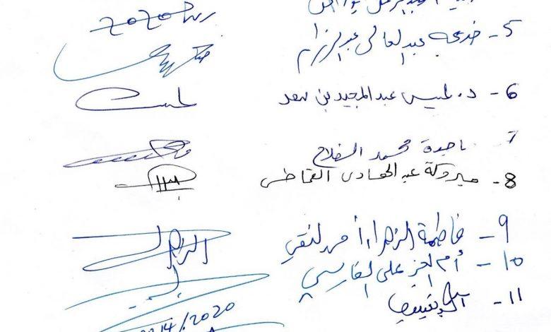 Photo of المشاركات في ملتقى الحوار السياسي الليبي يطالبن بدور أساسي للمرأة كشريك وطني