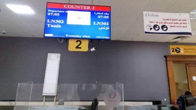 Photo of الخطوط الجوية الليبية تسيير أول رحلاتها من مطار معيتيقة الدولي إلى مطار تونس قرطاج بعد توقف (8) أشهر