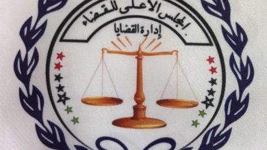 Photo of لجنة المنازعات المنظورة في الخارج تجنب الدولة الليبية حكم يقدر بأكثر من نصف مليار يورو مع الفوائد القانونية