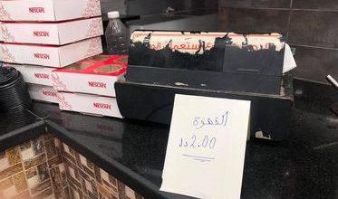 Photo of ارتفاع سعر كوب (المكياتا) و (الكابتشينو) و خدمات عموم المقاهي في طرابلس