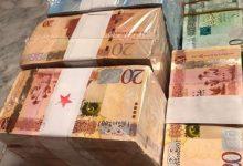 Photo of العملات الأجنبية ترتفع أمام الدينار الليبي